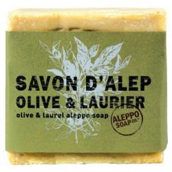 SAVON D'ALEP OLIVE ET LAURIER 200G X 3